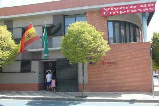 Sede de la Cámara de Comercio de Andújar.