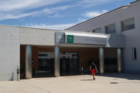 Una imagen del Hospital Alto Guadalquivir, de Andújar.